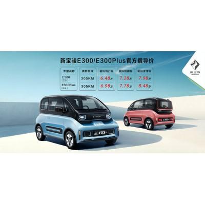 В Китае показан электромобиль за 650 000 руб. (дизайн спорный)