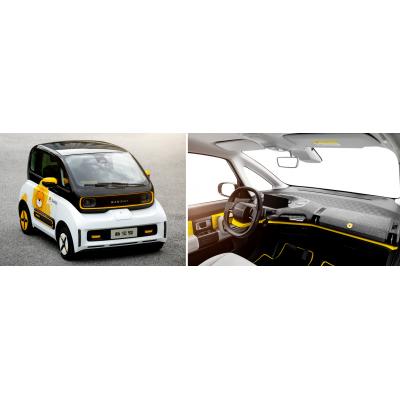 Представлен первый электромобиль с поддержкой умного дома Xiaomi