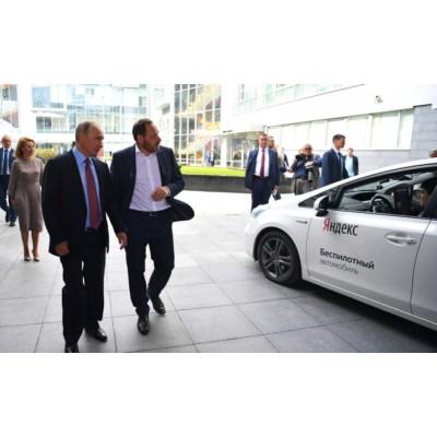 На российских дорогах вскоре появятся беспилотные автомобили