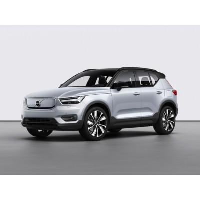 Volvo представила свой первый электромобиль и новое семейство Re