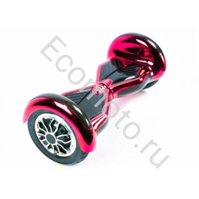 """Гироскутер Smart Balance 10"""" малиновый хром"""