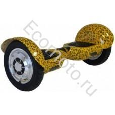 """Гироскутер Smart Balance 10"""" леопард желтый"""