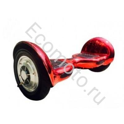 """Гироскутер Smart Balance 10"""" хром красный"""