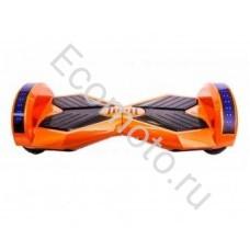 "Гироскутер Smart Balance 8"" оранжевый +LED"