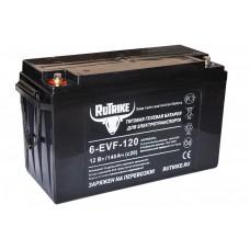 Тяговый гелевый аккумулятор 6-EVF-120 (12V120A/H C3)